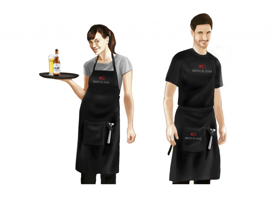 39 asahi apron design comps 39 by maria pena illustration for Apron designs and kitchen apron styles
